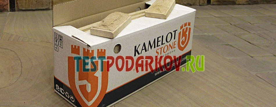 Коробка с камнем Камелот