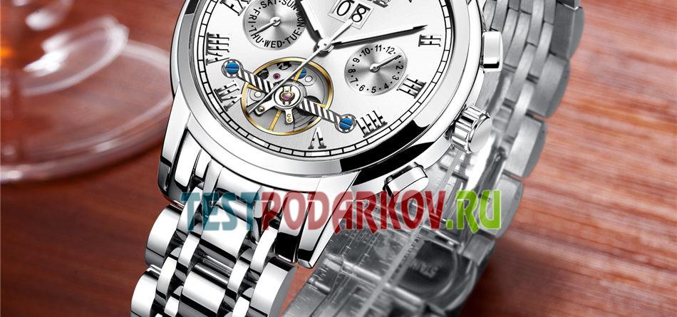 Часы со скидкой на Aliexpress