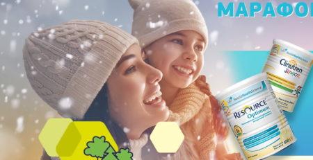 Nestle товары