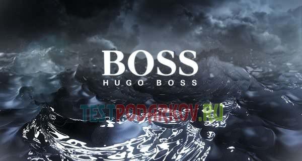 лотерея Hugo Boss