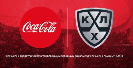 Акция от Кока Кола