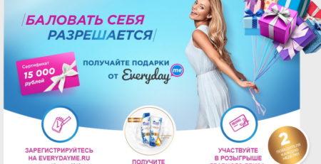 Бесплатные 100 рублей