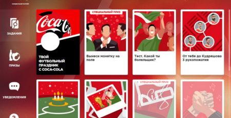 Кока Кола Вконтакте