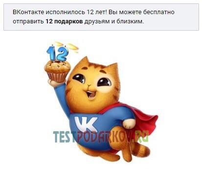 Символ ВК - Персик